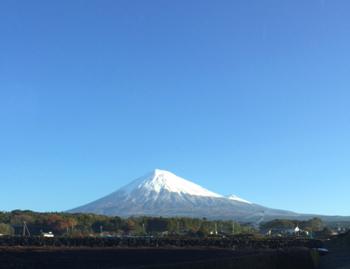 fuji11.18.jpg
